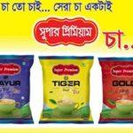 Packaging Design for Kashmiri Gold Tea