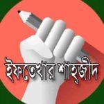 News Portal logo design for chattogramtoday.com